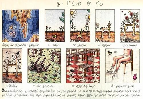 codex_seraphinianus_6