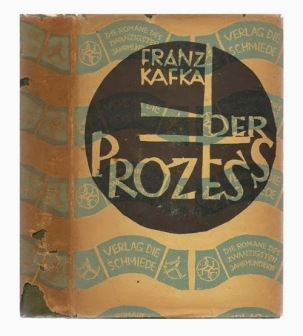Kafka Der Prozess The Trial Abe Books.jpg