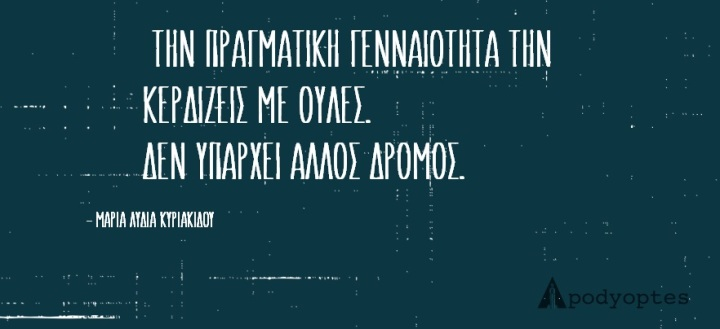 q11 (13)