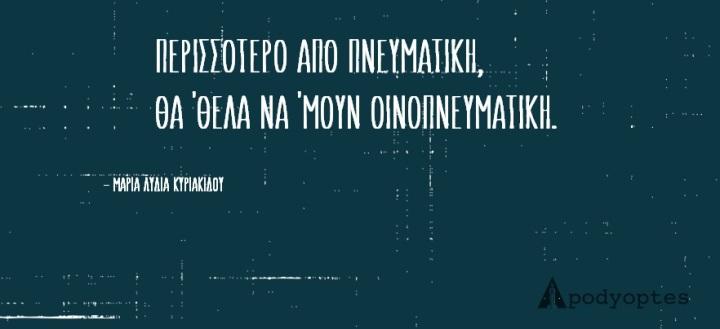 q11 (16)