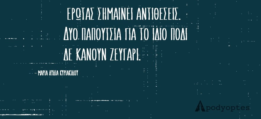 q11 (17)