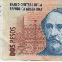Βλαδίμηρος Δημητρίου: O Έλληνας πρώτος κυβερνήτης της Αργεντινής
