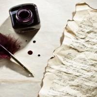 «Επιστολή προς γνωστό άγνωστο»