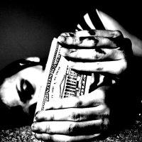 «Ο σκλάβος»