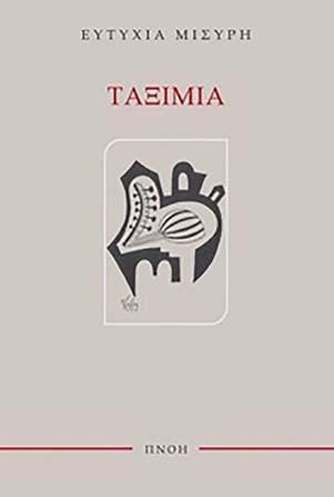taximia-2