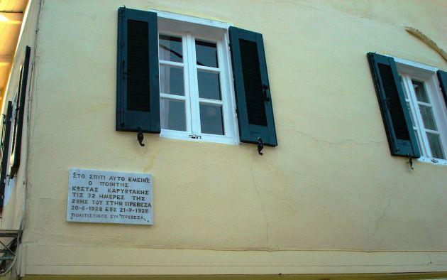 House_in_Preveza_where_Kostas_Karyotakis_lived.jpg
